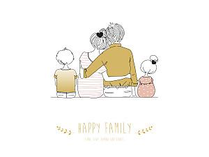 Poster klein ohne foto lovely family 2 kinder mädchen